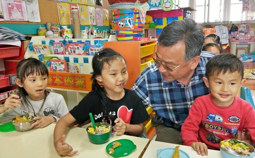 增設公共托育中心及公立幼兒園